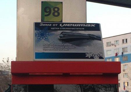 Фирменные зимние щетки VIEWMAX на BENZO