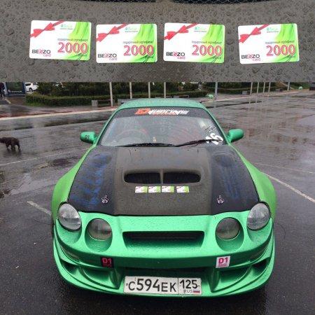 ����� ������� � ������� ��  �Auto`����� 2016�