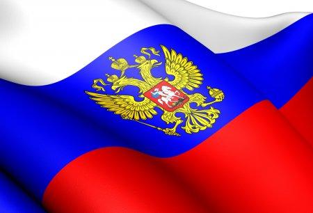 С днем государственного флага Российсой Федерации